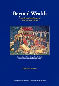 Orthodoxy Capitalism and the West