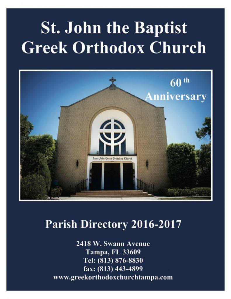 20162017ParishDirectory