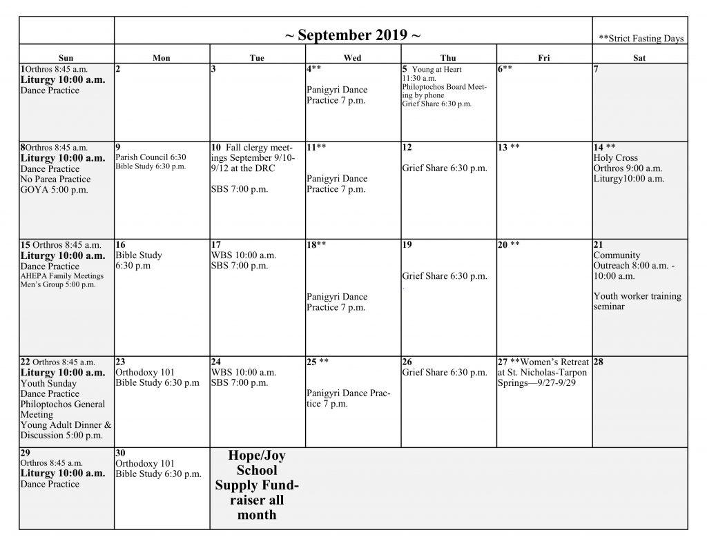 Calendar – Saint John the Baptist Greek Orthodox Church